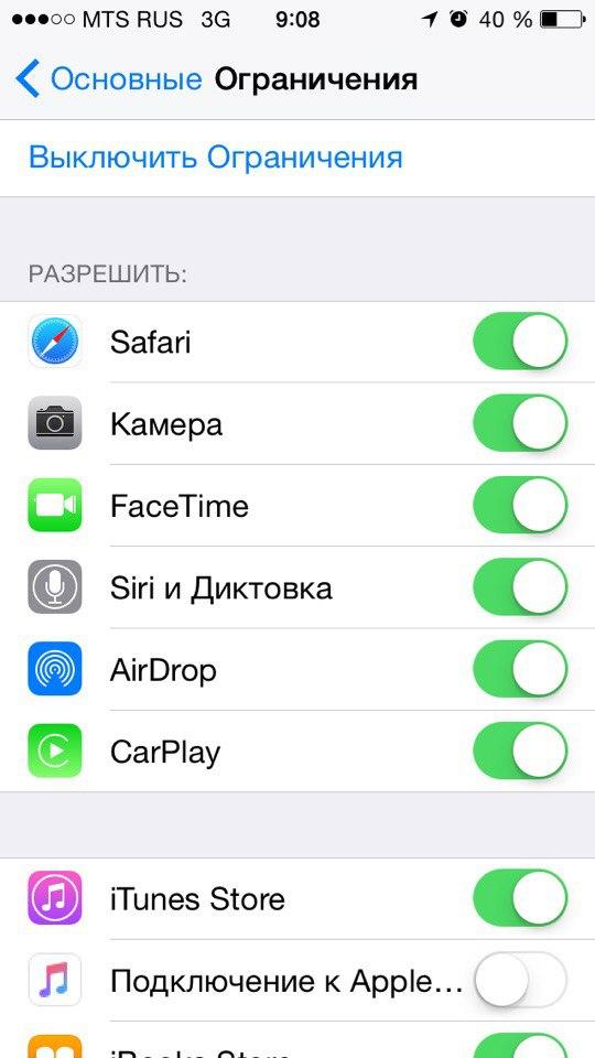 Отключение Connect Apple Music