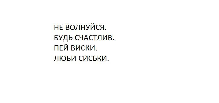 https://pp.vk.me/c627430/v627430470/f87d/hyCsOuhD3V4.jpg