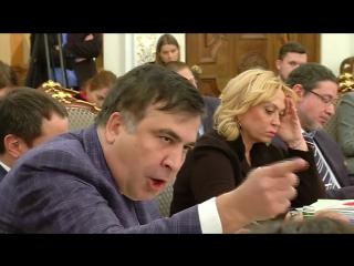 Аваков опубликовал видео перепалки с Михаилом Саакашвили