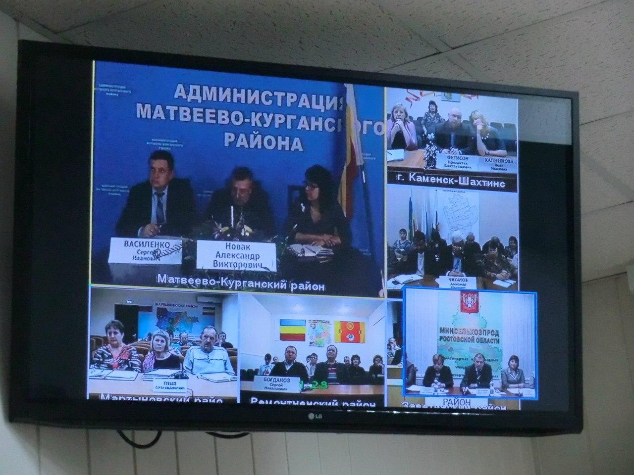 В Ростовской области готовятся к Всероссийской сельхозпереписи