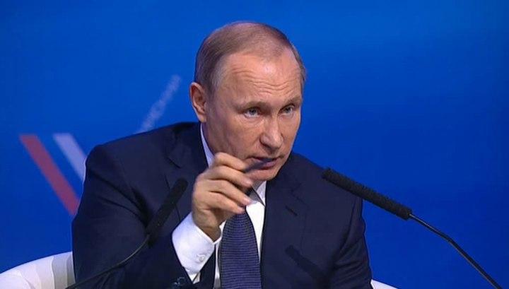 Президент России высоко оценил развитие курорта «Архыз» На межрегиональном форуме ОНФ в Ставрополе