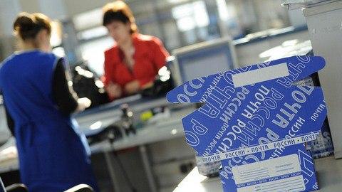 Работница Преградненского почтамта присваивала ежемесячные денежные выплаты, предназначенные жителям станицы