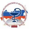 Совет студентов Минздрава России