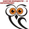 Молодые педагоги города Назарово