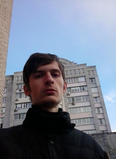 Данил Скрипка