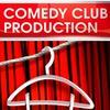 Comedy Club - Камеди Клаб НОВОЕ!!!