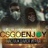 CSGOENJOY.COM | DOTA2ENJOY.COM