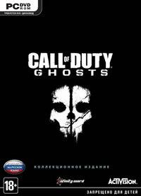 Dvd. call of duty ghosts. коллекционное издание (количество dvd дисков: 4), Activision