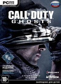 Dvd. call of duty ghosts. специальное издание (количество dvd дисков: 4), Activision