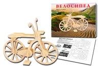"""Сборные модели """"велосипед"""", 2 листа, Проф-Пресс"""