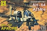 """Сборная модель ударного вертолета ан-64а """"апач"""", Моделист"""