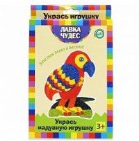 """Набор для декорирования надувной игрушки из бумаги """"попугай"""", Лавка чудес"""