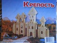 """Сборная деревянная модель """"крепость"""" (архитектура), Мир деревянных игрушек (МДИ)"""