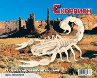 """Сборная деревянная модель """"скорпион"""" (насекомые), Мир деревянных игрушек (МДИ)"""