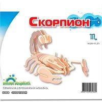 """Сборная деревянная модель """"скорпион"""" (знаки зодиака), Мир деревянных игрушек (МДИ)"""