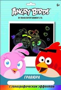 """Angry birds. гравюра """"мальчик и девочка"""", CENTRUM"""
