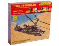 """Сборная модель """"российский ударный вертолет черная акула"""", 1:72 (подарочный набор), Моделист"""