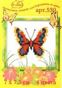 """Набор для вышивания """"бабочка красно-желтая"""" + нитки (7х7,5 см), РС-Студия"""
