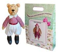 """Подарочный набор для изготовления текстильной игрушки """"мишка папа"""", высота 25 см, Кустарь"""