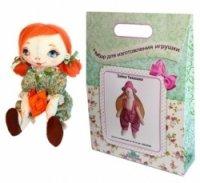 """Подарочный набор для изготовления текстильной игрушки """"малышка с книжкой"""", высота 31 см, Кустарь"""