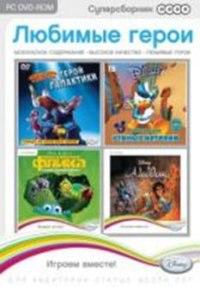 Dvd. суперсборник: disney. любимые герои (количество dvd дисков: 4), Новый диск