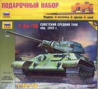 Подарочный набор. сборная модель. советский средний танк т-34/76 (образца 1942 г.), Звезда