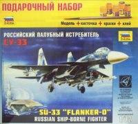 """Подарочный набор """"российский палубный истребитель су-33"""", Звезда"""