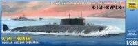 Атомная подводная лодка «курск», Звезда