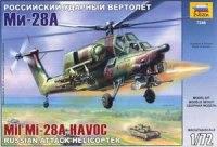 """Сборная модель """"российский ударный вертолет ми-28а"""", Звезда"""