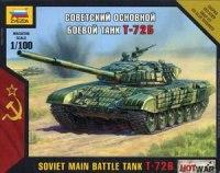 """Сборная модель """"советскй основной боевой танк т-72б"""", Звезда"""