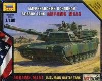 """Сборная модель """"американский основной боевой танк абрамс м1а1"""", Звезда"""