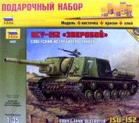 """Подарочный набор советский истребитель танков ису-152 """"зверобой"""", Звезда"""