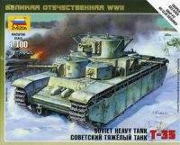 """Сборная модель """"советский тяжелый танк т-35"""", Звезда"""