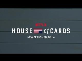 Карточный домик 4 сезон - анонс