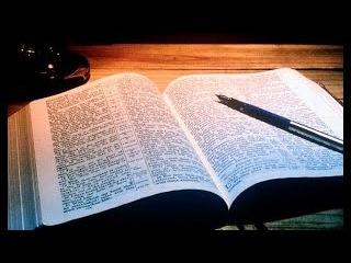 Азы веры. Встреча с евангелием (Читаем священное писание) Библия Христианство Православие