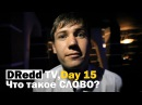 DRedd TV - Что такое СЛОВО? SLOVO KZ 1