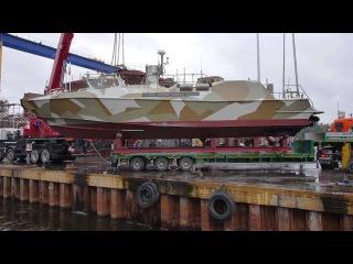 Осуществлен спуск на воду головного быстроходного патрульного катера пр. 03160