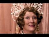 «Флоренс Фостер Дженкинс» (Florence Foster Jenkins) - Official Trailer