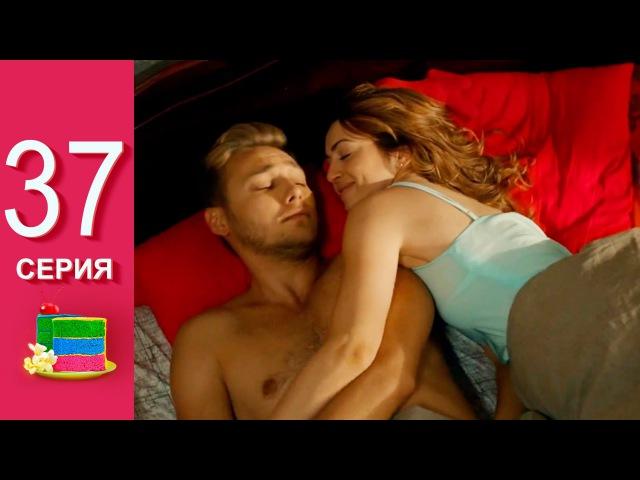 Сериал Анжелика 37 серия (17 серия 2 сезона) - сериал СТС - комедия 2015 года