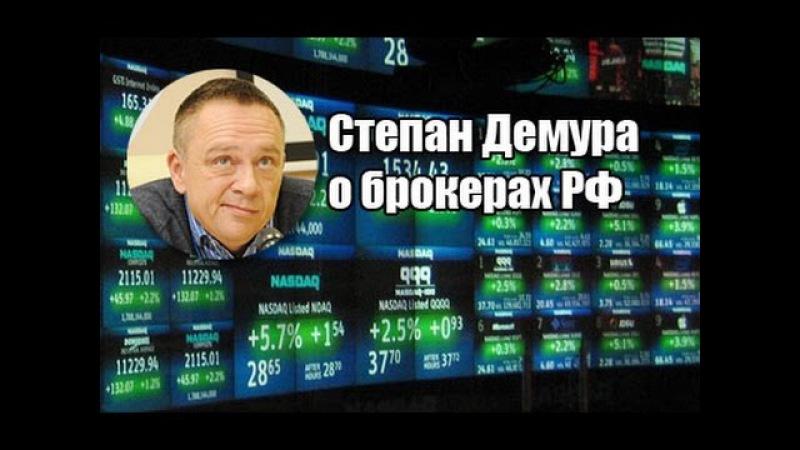 верованиях какие иностранные акции недоступны через российского брокера сидячей
