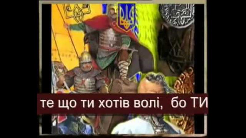 Не спи моя рідна земля Прокинься Україно flv