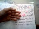 Мой личный дневник часть 2.Я дошила юбку.