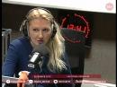 Екатерина Любимова на радио Маяк