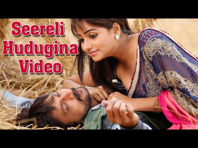 Ranna Seereli Hudugeena Kannada Movie Full Video Song Sudeep Rachitha Ram V Harikrishna