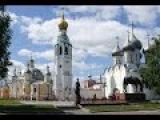 Душа Русского Севера.Тайны Большого Золотого кольца России.