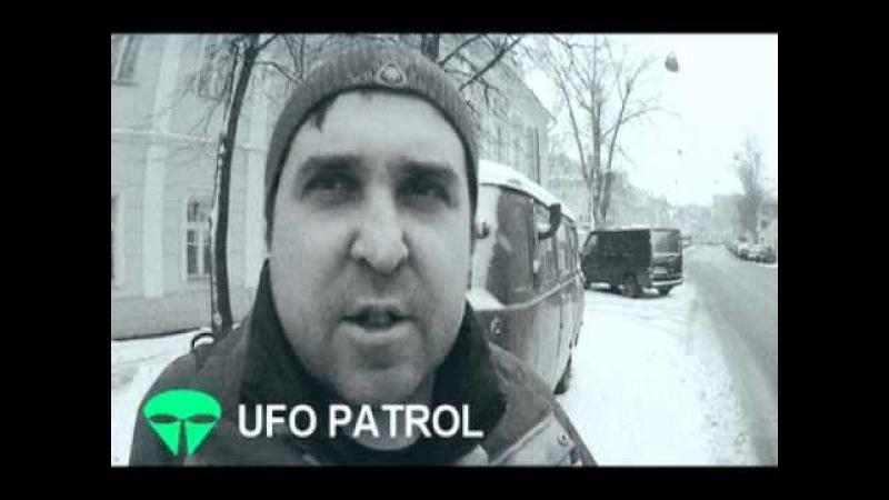 UFO_Patrol_03_05_2012
