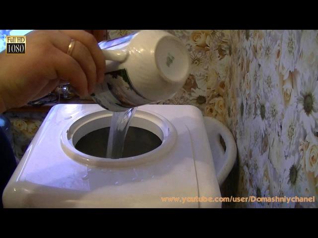 Как промыть кулер для воды своими руками в домашних условиях