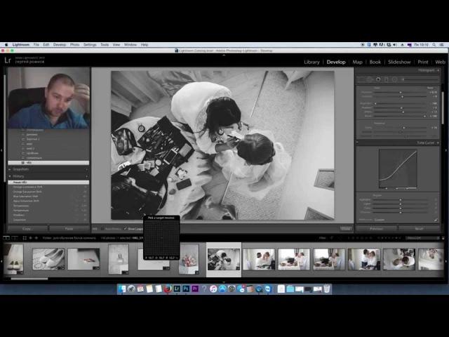 л0Обработка Свадеб - свадебная обработка №4 Обработка сборов невесты 130 фото