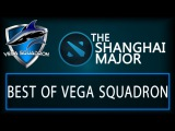 Shanghai Major Europe Qualifiers. Best of Vega Squadron