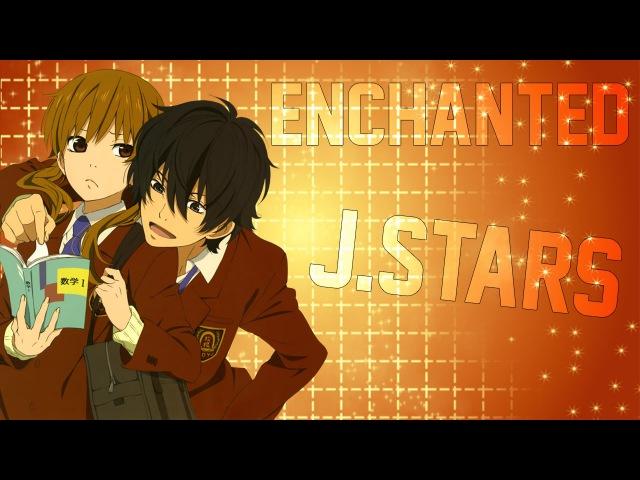 ► Enchanted / Tonari no Kaibutsu-Kun / AMV / BY J.STARS AMVs ✔